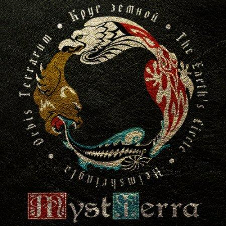 MystTerra - Круг земной (2013)