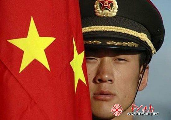 Китай готов к большой войне