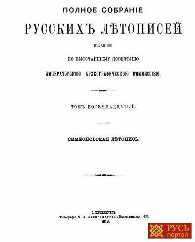 Книгу Запретные Цвета