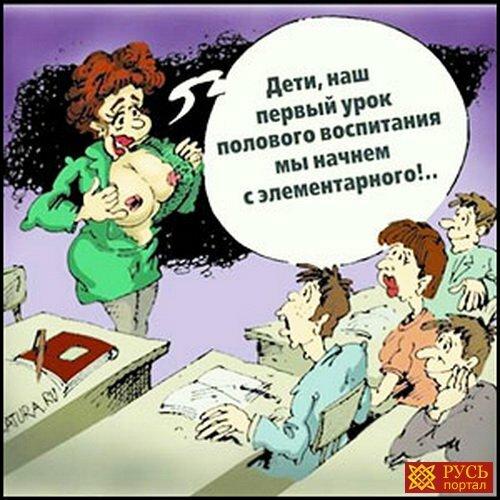 seks-doska-obyavleniy-spb-porno