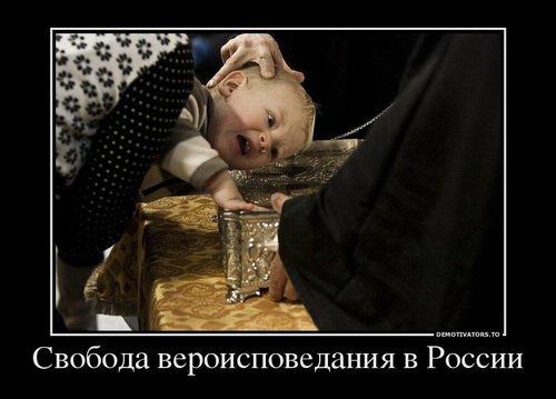 «Дары волхвов» стирают человеческий облик.