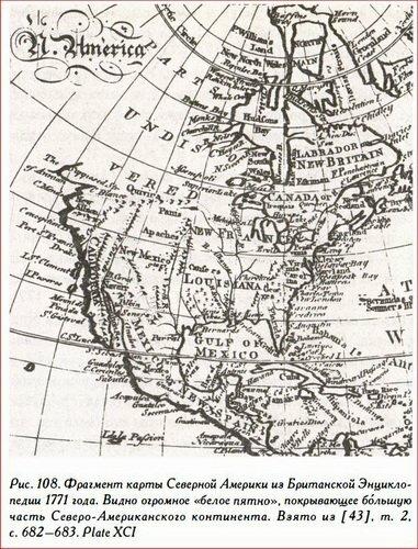 Раздел Сибири и Сев. Америки между победителями и возникновение Соединенных Штатов Америки в 1776 г.