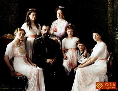 Царская семья Николая II была спасена и вывезена из России?!
