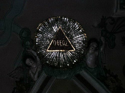 """Символ """"Всевидящее око"""" на росписях и иконах в христианских храмах. (фото)"""