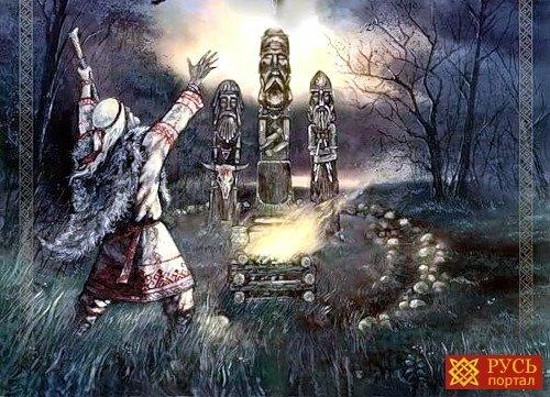 Родобожие – Духовная Суть Веры Славян и Ариев.
