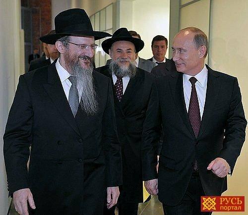 Путин открыл еврейскую школу.