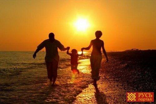 Цель семьи - единение.
