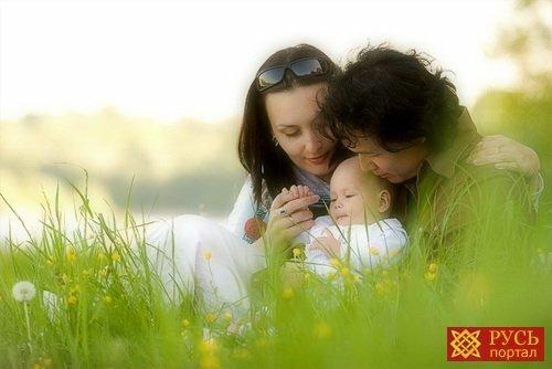 Секрет создания счастливой семьи.