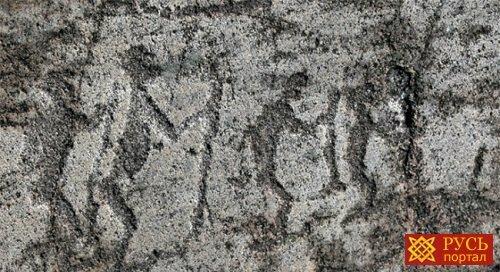 Магия беломорских петроглифов