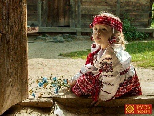 Воспитание в славянской традиции.