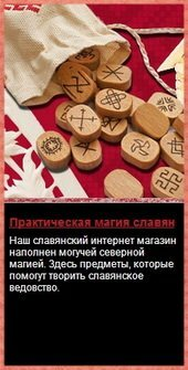 Русская кровь.