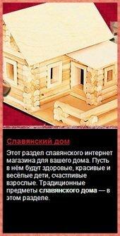 Найти свое имя: славянский обряд имянаречение в «Северной сказке»