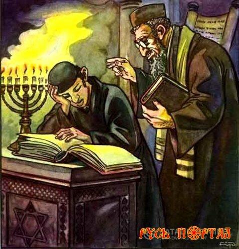 том, враги евреев в ветхом завете одежды