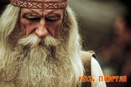 Сакральное значение бороды на Руси.